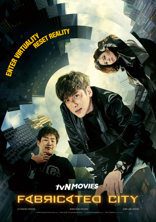Fabricated City, starring Chang-wook Ji, Eun-kyung Shim and Jae-hong Ahn